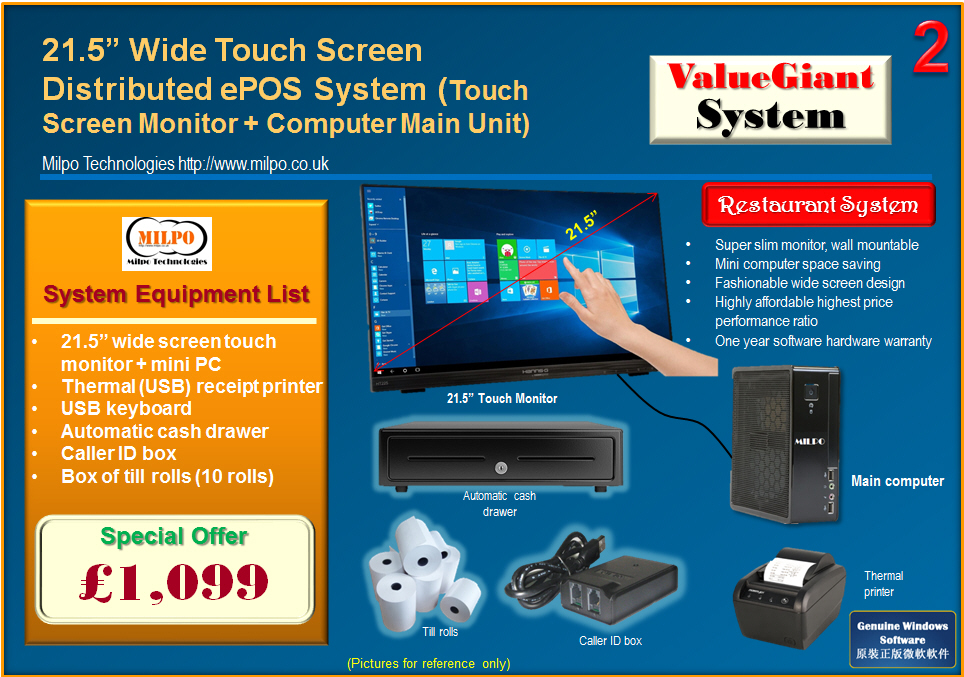ValueGiant ePOS System for Restaurants (R2)