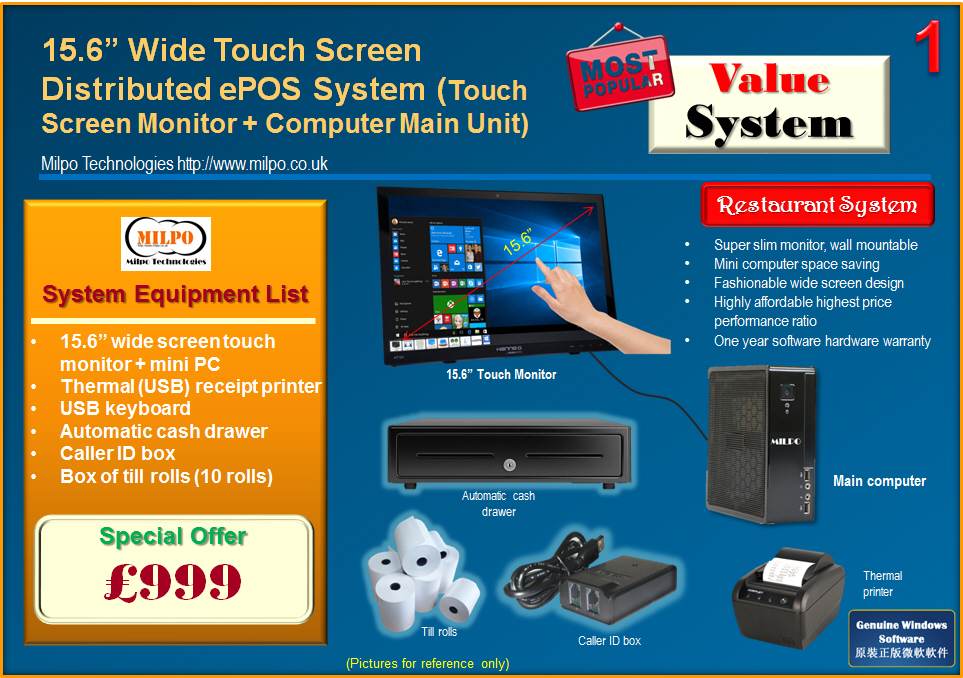 Value System ePOS System for Restaurants (R1)