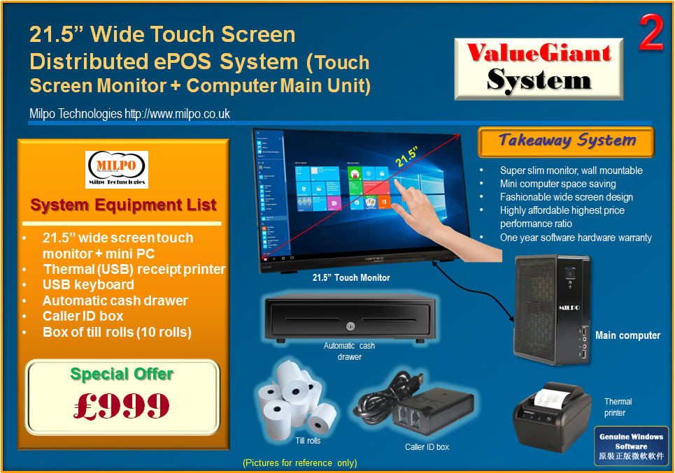ValueGiant ePOS System for Takeaways (T2)